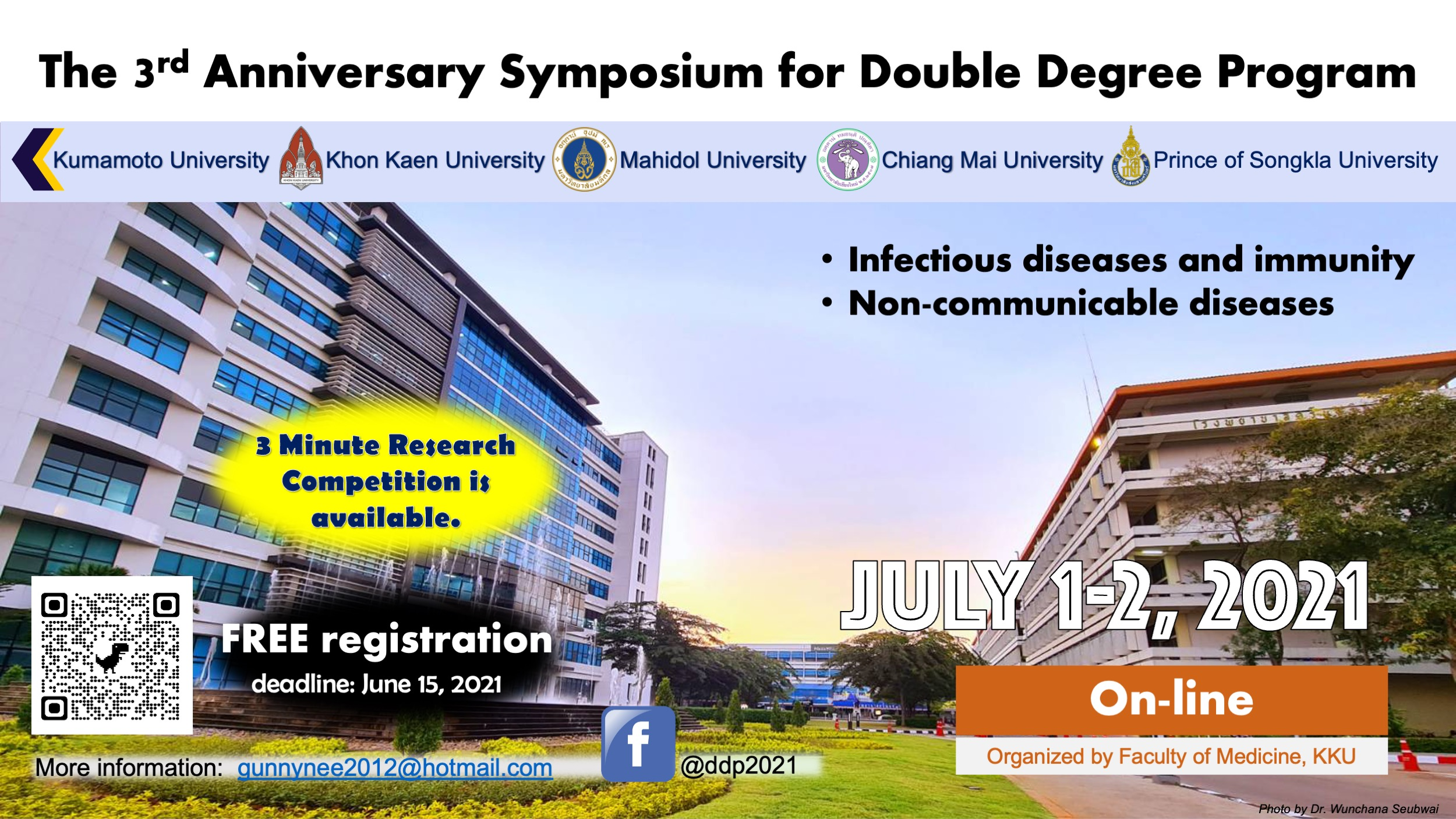 [Upcoming event] The 3rd Anniversary Symposium for Double Degree Program