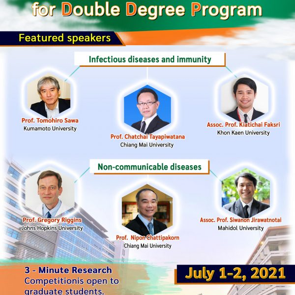 [Upcoming event] DDP Symposium – speaker announcement
